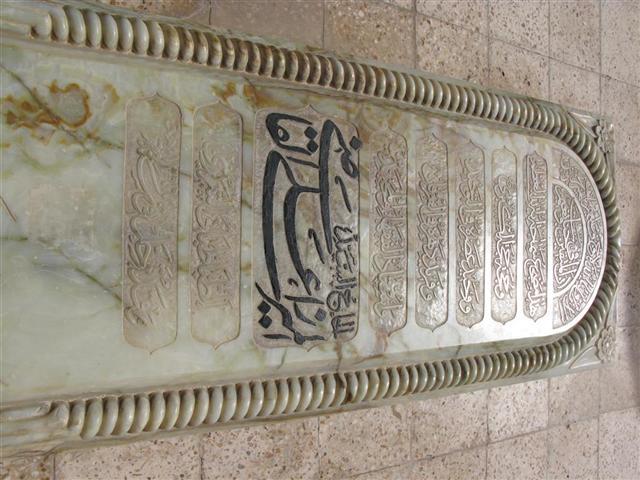 وادی السلام / مقبره شیخ سید علی قاضی / نجف , عراق